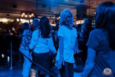 «Дыхание ночи»: Dj Stylezz, 31 октября 2018 - Ресторан «Максимилианс» Челябинск - 21