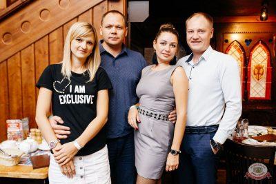 «Дыхание ночи»: Dj Stylezz, 31 октября 2018 - Ресторан «Максимилианс» Челябинск - 23