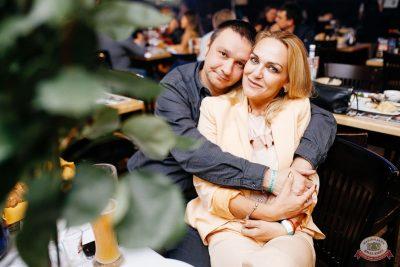 «Дыхание ночи»: Dj Stylezz, 31 октября 2018 - Ресторан «Максимилианс» Челябинск - 24