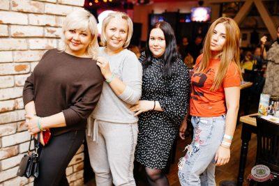«Дыхание ночи»: Dj Stylezz, 31 октября 2018 - Ресторан «Максимилианс» Челябинск - 25
