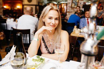 «Дыхание ночи»: Dj Stylezz, 31 октября 2018 - Ресторан «Максимилианс» Челябинск - 32