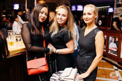 «Дыхание ночи»: Dj Stylezz, 31 октября 2018 - Ресторан «Максимилианс» Челябинск - 40