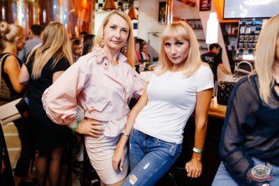 «Дыхание ночи»: Dj Stylezz, 31 октября 2018 - Ресторан «Максимилианс» Челябинск - 46