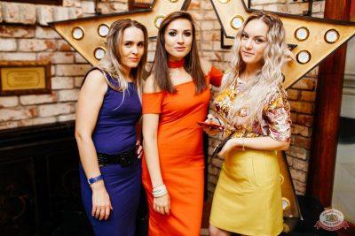 «Дыхание ночи»: Dj Stylezz, 31 октября 2018 - Ресторан «Максимилианс» Челябинск - 49