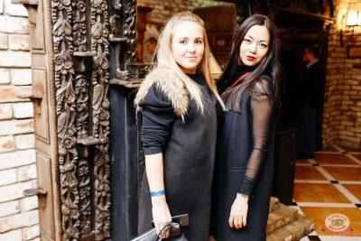 «Дыхание ночи»: Dj Stylezz, 31 октября 2018 - Ресторан «Максимилианс» Челябинск - 50