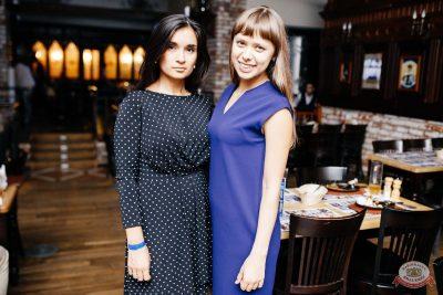 «Дыхание ночи»: Dj Stylezz, 31 октября 2018 - Ресторан «Максимилианс» Челябинск - 52