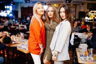 «Дыхание ночи»: Dj Stylezz, 31 октября 2018 - Ресторан «Максимилианс» Челябинск - 53