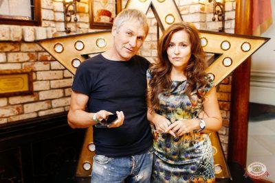 «Дыхание ночи»: Dj Stylezz, 31 октября 2018 - Ресторан «Максимилианс» Челябинск - 65