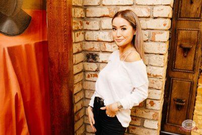 «Дыхание ночи»: Dj Stylezz, 31 октября 2018 - Ресторан «Максимилианс» Челябинск - 66