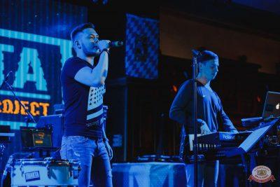Конкурс Maximilian's band. Финал, 6 сентября 2018 - Ресторан «Максимилианс» Челябинск - 1