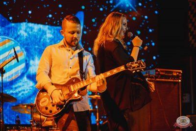 Конкурс Maximilian's band. Финал, 6 сентября 2018 - Ресторан «Максимилианс» Челябинск - 15