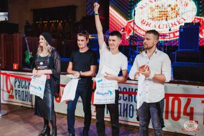 Конкурс Maximilian's band. Финал, 6 сентября 2018 - Ресторан «Максимилианс» Челябинск - 25