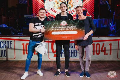 Конкурс Maximilian's band. Финал, 6 сентября 2018 - Ресторан «Максимилианс» Челябинск - 26