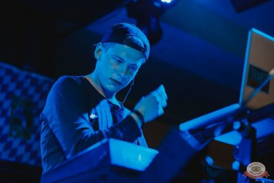 Конкурс Maximilian's band. Финал, 6 сентября 2018 - Ресторан «Максимилианс» Челябинск - 3