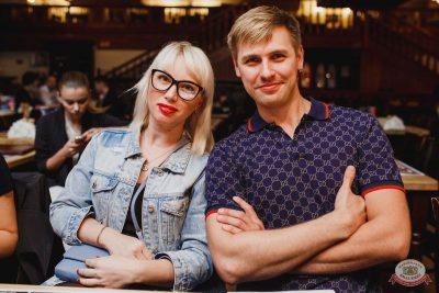 Конкурс Maximilian's band. Финал, 6 сентября 2018 - Ресторан «Максимилианс» Челябинск - 31