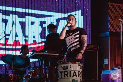Конкурс Maximilian's band. Финал, 6 сентября 2018 - Ресторан «Максимилианс» Челябинск - 4