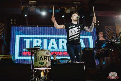 Конкурс Maximilian's band. Финал, 6 сентября 2018 - Ресторан «Максимилианс» Челябинск - 6