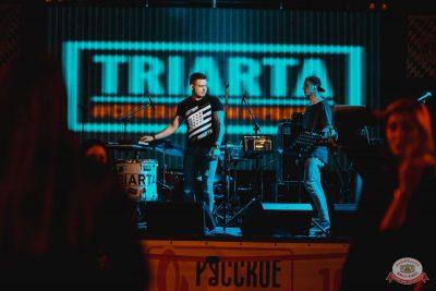 Конкурс Maximilian's band. Финал, 6 сентября 2018 - Ресторан «Максимилианс» Челябинск - 7