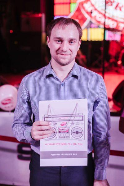 «Вечеринка Ретро FM», 14 сентября 2018 - Ресторан «Максимилианс» Челябинск - 21