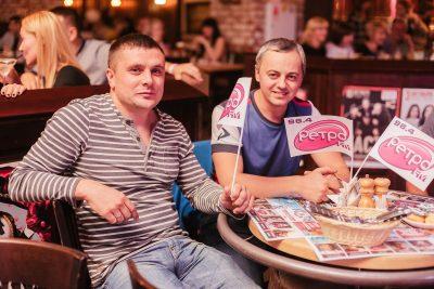 «Вечеринка Ретро FM», 14 сентября 2018 - Ресторан «Максимилианс» Челябинск - 40