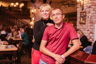 «Вечеринка Ретро FM», 14 сентября 2018 - Ресторан «Максимилианс» Челябинск - 48