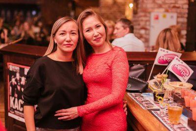 «Вечеринка Ретро FM», 14 сентября 2018 - Ресторан «Максимилианс» Челябинск - 61