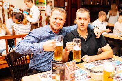 Артур Пирожков, 25 сентября 2018 - Ресторан «Максимилианс» Челябинск - 34