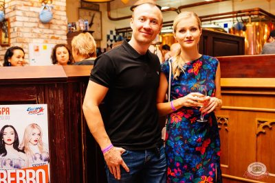 Артур Пирожков, 25 сентября 2018 - Ресторан «Максимилианс» Челябинск - 35