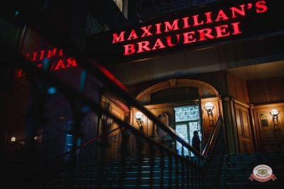 «Октоберфест-2018»: Бир Кинг, 26 сентября 2018 - Ресторан «Максимилианс» Челябинск - 0001