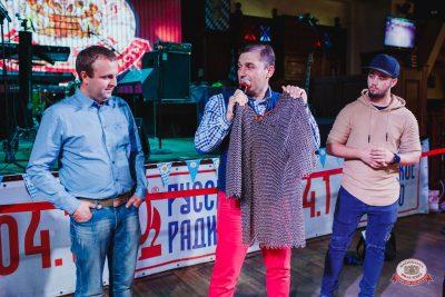 «Октоберфест-2018»: Бир Кинг, 26 сентября 2018 - Ресторан «Максимилианс» Челябинск - 0006