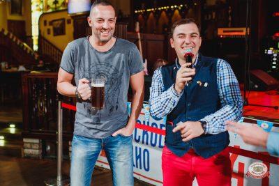 «Октоберфест-2018»: Бир Кинг, 26 сентября 2018 - Ресторан «Максимилианс» Челябинск - 0012