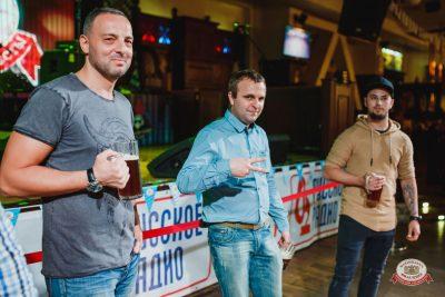 «Октоберфест-2018»: Бир Кинг, 26 сентября 2018 - Ресторан «Максимилианс» Челябинск - 0013