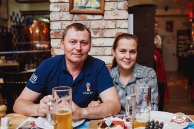 «Октоберфест-2018»: Бир Кинг, 26 сентября 2018 - Ресторан «Максимилианс» Челябинск - 0041