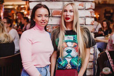 Serebro, 3 октября 2018 - Ресторан «Максимилианс» Челябинск - 17