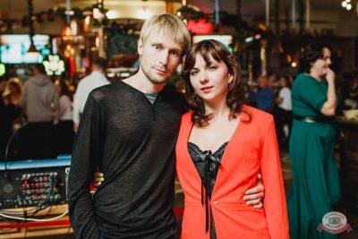 Serebro, 3 октября 2018 - Ресторан «Максимилианс» Челябинск - 25