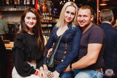 Serebro, 3 октября 2018 - Ресторан «Максимилианс» Челябинск - 30
