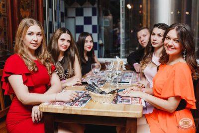 Serebro, 3 октября 2018 - Ресторан «Максимилианс» Челябинск - 34