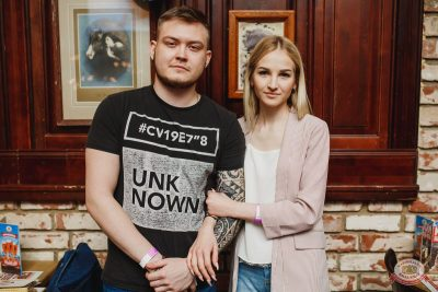 Serebro, 3 октября 2018 - Ресторан «Максимилианс» Челябинск - 35