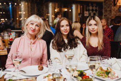 Serebro, 3 октября 2018 - Ресторан «Максимилианс» Челябинск - 39