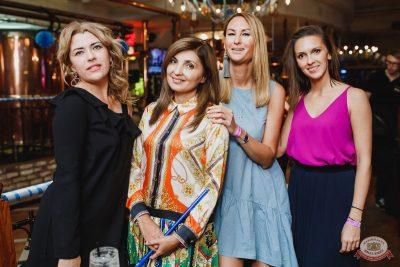 Serebro, 3 октября 2018 - Ресторан «Максимилианс» Челябинск - 41