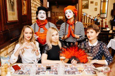 «Октоберфест-2018»: выбор пивной столицы, 5 октября 2018 - Ресторан «Максимилианс» Челябинск - 0006