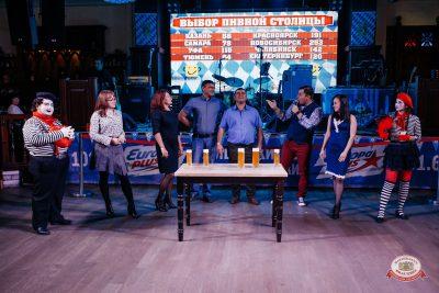 «Октоберфест-2018»: выбор пивной столицы, 5 октября 2018 - Ресторан «Максимилианс» Челябинск - 0012