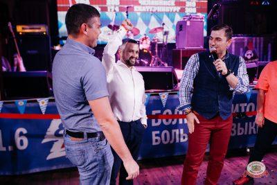 «Октоберфест-2018»: выбор пивной столицы, 5 октября 2018 - Ресторан «Максимилианс» Челябинск - 0015