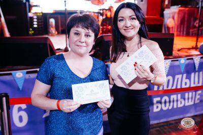 «Октоберфест-2018»: выбор пивной столицы, 5 октября 2018 - Ресторан «Максимилианс» Челябинск - 0018