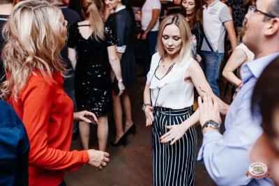 «Октоберфест-2018»: выбор пивной столицы, 5 октября 2018 - Ресторан «Максимилианс» Челябинск - 0022