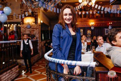 «Октоберфест-2018»: выбор пивной столицы, 5 октября 2018 - Ресторан «Максимилианс» Челябинск - 0030