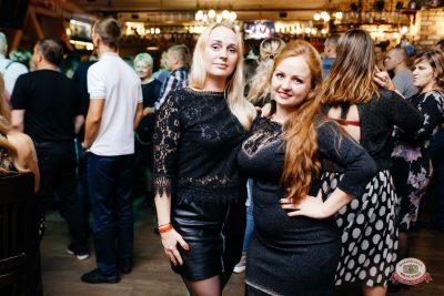 «Октоберфест-2018»: выбор пивной столицы, 5 октября 2018 - Ресторан «Максимилианс» Челябинск - 0031