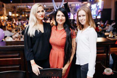 «Октоберфест-2018»: выбор пивной столицы, 5 октября 2018 - Ресторан «Максимилианс» Челябинск - 0033