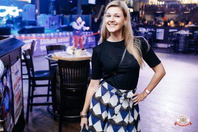 «Октоберфест-2018»: выбор пивной столицы, 5 октября 2018 - Ресторан «Максимилианс» Челябинск - 0034