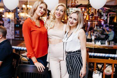 «Октоберфест-2018»: выбор пивной столицы, 5 октября 2018 - Ресторан «Максимилианс» Челябинск - 0035